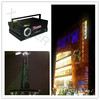 Outdoor Laser Advertising,Outdoor Laser Logo ,Laser Advertising Projector