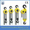 HSZ Good Quality Chain Block