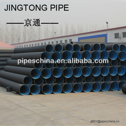 Rubber Ring Joint for HDPE corrugate pipe