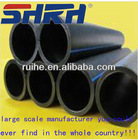 hdpe sewer pipe for water supply and drainage