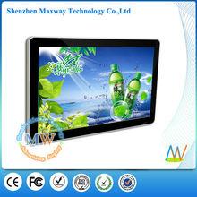 "full HD wall mounted 42"" lcd advertising display"