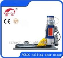 AC&DC electric rolling door motor/800kg electric car dc motor