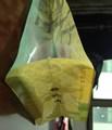 Impresión de arroz de fideos / tallarines bolsas de plástico de envasado de alimentos para mascotas / PE bolsas laminadas