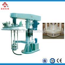 GJD-4 high speed emulsion disperser mixer for paint ink paper industry