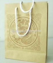 high quality custom craft paper shopping bag (YC3101)