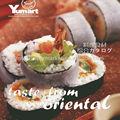 sushi giapponese cibo