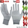 NMSAFETY White PU gloves with cheapest prices in china
