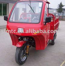 SHINERAY Three Wheel Motorbike XY150ZH-A1