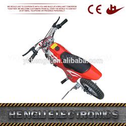 49cc Motorcycle (HL-D49 49cc)