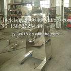 swing granulator machine