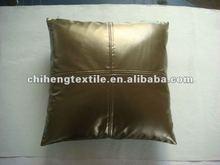 PU/leather/fashion/polyester cushion