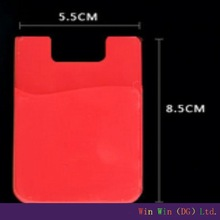 Self adhesive card holder/mobile phone card pouch, silicone credit card case