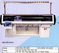 Hot sale! Computerized Intarsia flat knitting machine