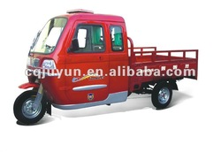 Transport Loading Tricycle/Motorized Loading Tricycles HL250ZH-4B