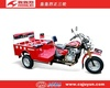 Motorized tricycle for Passenger/Passenger tricycle HL150ZK-5