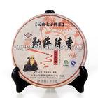 hot selling chinese herbal tea,china dark tea,fermented pu-erh tea
