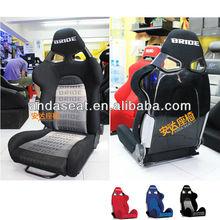 BRIDE Vorga Car Racing Seats/Fiberglass Racing Chairs SPQ