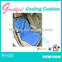 car seat cooling cushion