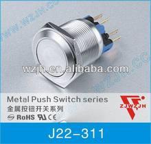 self lock metal push button switch