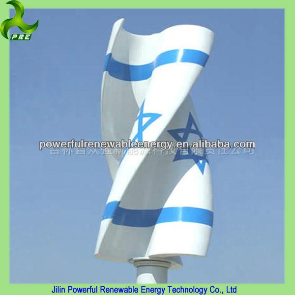 Wind Power Generator/ Spiral Vertical Wind Turbine - Buy 450w Wind ...