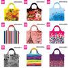 Foldable Cooler Bag Foldable Nylon Bags