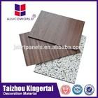 aluminum composite panel frp exterior wall panels