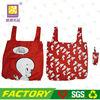 2013 best sale folding polyester vest bag