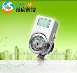 Multi-jet RFID Card Prepaid Water Meter