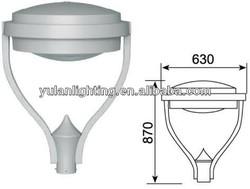 YL-14-029 20w-60w solar garden light/garden lighting/led garden lighting
