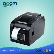 OCBP-005 Best price USB Serial LAN ports label barcode printer