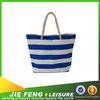Hot Sale 600D oxford cloth cheap beach bag