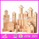 2014 new wooden building blocks,popular wooden blocks building,high quality wooden building blocks W13A055