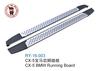 Aluminum CX-5 Running Board