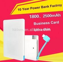 2015 New gift ultra slim power bank 2600mah,credit card power bank portable power bank 2600mah