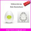 2014 Hot Selling TENGA EGG for Male Masturbator