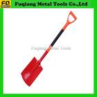 Steel Shovel