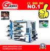 flexo printing machine,Plant In China CE Standard Four Color used flexo printing machine price