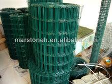 PVC Garden Mesh - 1.6/2.1mm 1.7/2.2mm Discount Sale Product