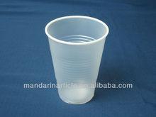 9oz disposable cup