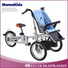Kate Princess 's first choice mother baby bike stroller