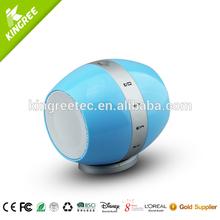 New products 2014 strong bass 2.1CH twist mini portable speaker, wireless bluetooth speaker