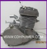 50cc Kit Motor Bike Engine/Bike Engine Motor Kit