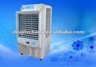 big size evaporative air cooler indoor