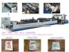 three side seal Bag making Machine price