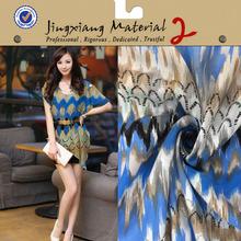 2014 fashion rayon fabric buy wholesale direct from china