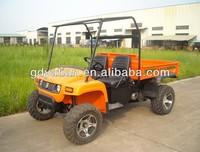 four wheel utility vehicle