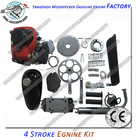 Gasoline Engine Factory/Bicycle Engine Kit 4 Stroke