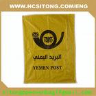 Recycled Yellow Gravity PP Feeding Bag