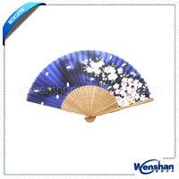 Japanese mini fan