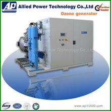 High sterilization medium standing oxygen source ozone generator